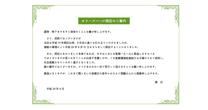 20160901100512.png